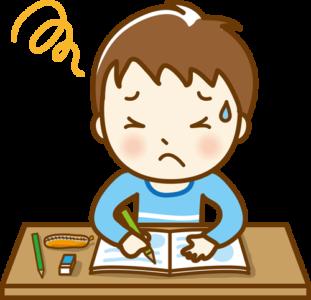 勉強しない小学生の男の子