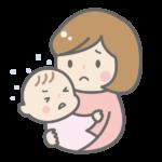 赤ちゃんの人見知りの時期はいつからいつまで?激しい人見知りの理由と対策も!