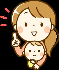 ママと赤ちゃん-ひらめき