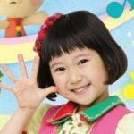 NHKいないいないばあのゆきちゃん(大角ゆき)は何歳?卒業の時期はいつ?