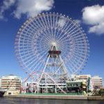横浜コスモワールドの入場料金や回数券はいくら?割引クーポンの情報も!