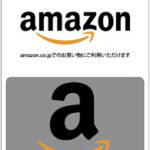 PayPay(ペイペイ)でファミマのAmazonギフトカードやタバコは買える?