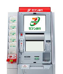 219-c00-セブン銀行ATM