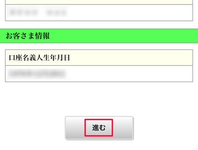 220-b03-ゆうちょ銀行「本人確認」