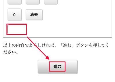 220-b05-ゆうちょ銀行「キャッシュカードの暗証番号」
