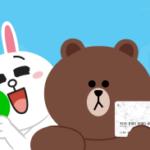 LINE Pay(ラインペイ)にクレジットカードを登録する方法!ポイントは貯まる?
