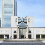 横浜美術館のチケット料金の割引券やクーポン券の情報!無料の日もある?