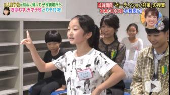 横溝菜帆ちゃんのフラダンス