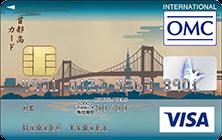首都高カード