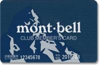 モンベルクラブの割引