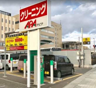 フレンドパーク長野駅東口P