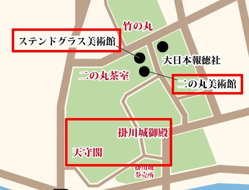 掛川城のマップ